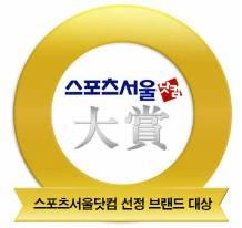 스포츠 서울신문 브랜드대상.jpg